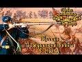 Download   Начало Гражданской войны в США (рус.) Новая история MP3,3GP,MP4