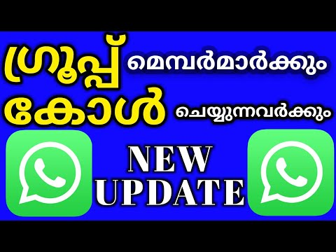Latest WhatsApp update for Group Members And Video/Voice Call Users Malayalam Nikhil Kannanchery