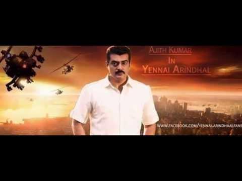 thala 55 titled YENNAI ARINDHAAL