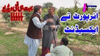 Sach Ka Safar Book