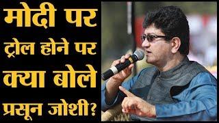 Prasoon Joshi ने PM Narendra Modi के London में जमकर तारीफ करने की वजह बताई। Interview