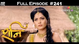 Shani - 9th October 2017 - शनि - Full Episode