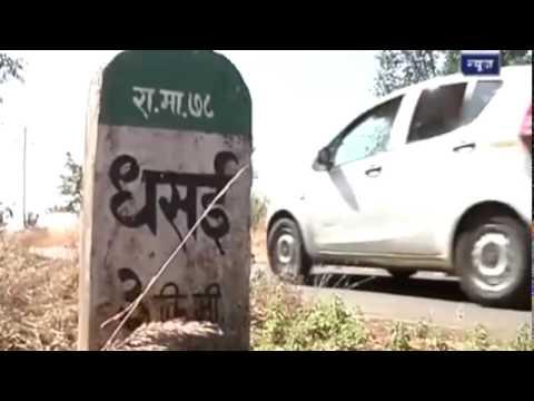 Bank of Baroda's Cashless Movement at Dhasai Village