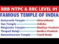 Download  General Awareness for rrb ntpc & rrc level 1 | FAMOUS TEMPLES OF INDIA MP3,3GP,MP4