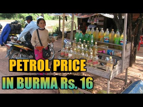 Petrol price in the world and all india 2017