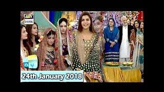 Good Morning Pakistan - 24th January 2018 - ARY Digital Show