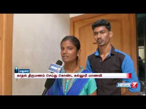 Couple seeks police protection after register marriage | News7 Tamil