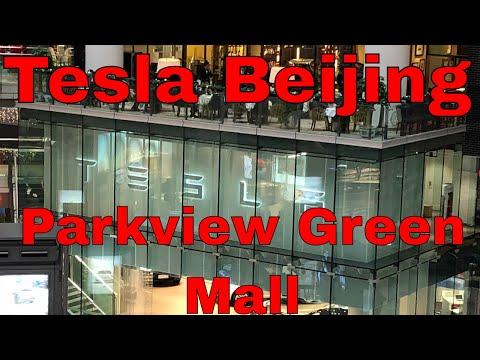Tesla Beijing Parkview Green Mall Store