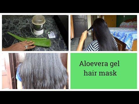 Aloe vera hair mask for rough hair . my hair care routine. Aloe Vera Home Remedy for Dry Hair.