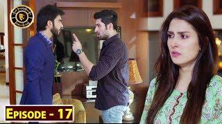 Koi Chand Rakh Episode 17 - Top Pakistani Drama