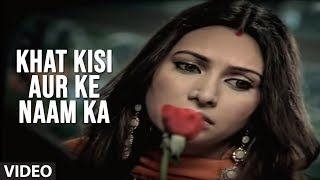 Khat Kisi Aur Ke Naam Ka - Bewafa Yaar Tha | Superhit Hindi Sad Song By Devashish Sargam