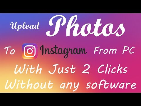 How to upload photos to instagram from pc without bluestacks | Only 2 Steps | Easiest Method.