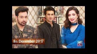 Salam Zindagi With Faysal Qureshi -  Zard Zamano Ka Sawera Drama Cast - 8th December 2017