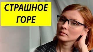 СКОРБИМ! Сегодня не стало 15 летнего сына известной актрисы Юлии Дробот!