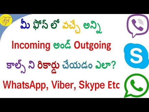 How to Record All Incoming and Outgoing Calls Including Whatsapp, Viber, Skype | Telugu Tech Trends