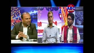 Straight Talk 2074 Bhadra 22