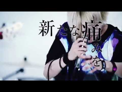 Xxx Mp4 【オリジナルMV】脳漿炸裂ガール Band Edition【Re Ply】 3gp Sex