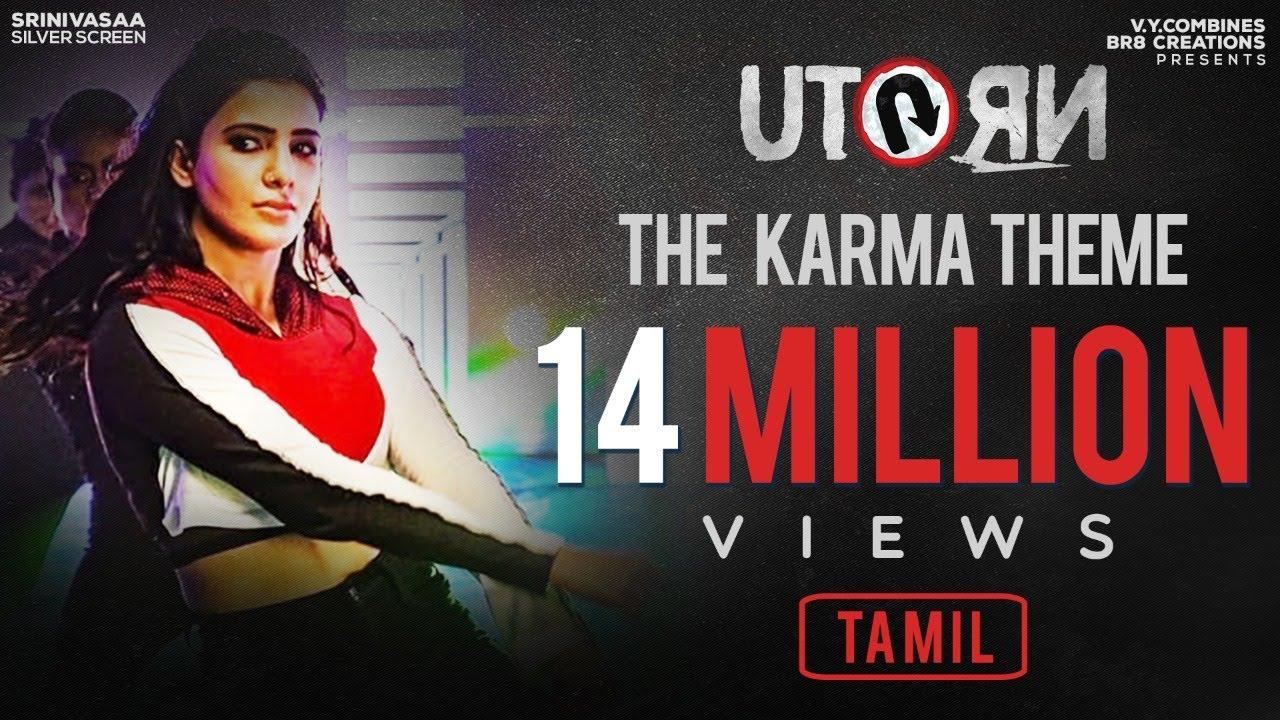 U Turn - The Karma Theme (Tamil) - Samantha   Anirudh Ravichander   Pawan Kumar