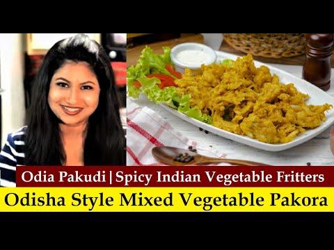 Mix Vegetable Pakora | Mix Vegetable Pakoda Recipe Video | Mixed Veg  Pakora | Odia Pakudi