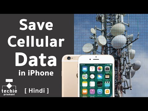 How to Save Cellular Data in iPhone, iPad. iOS  HINDI