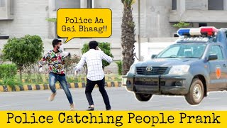 POLICE CATCHING PEOPLE IN THE LOCK DOWN PRANK | Prank in Pakistan