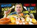 SEAFOOD BOIL  | Recipe | MUKBANG | 1st time having KING CRAB