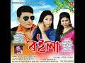 Assamese New Song Sarbeswar Kardong 2019 mp3