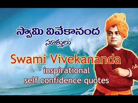 Self Confidence Quotes | Swami Vivekananda | Telugu | PR Nathala