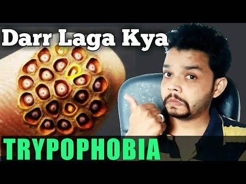 What Is Trypophobia In Hindi