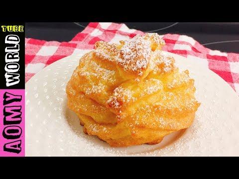 Giant Choux Cream | Dessert | AOMYWORLDtube | YUMMY ❤