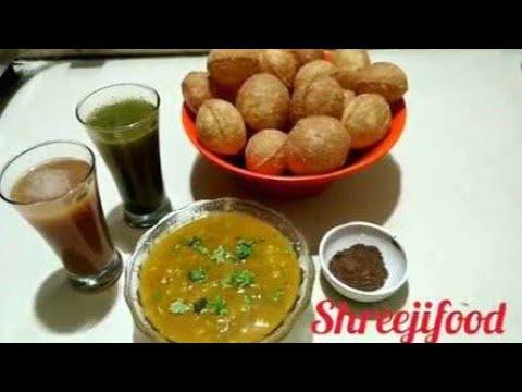 पानीपुरी का रगडा बनाने की विधि||potato ragda for pani puri