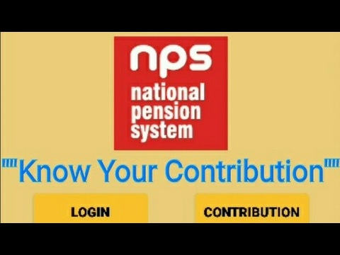 NPS (New Pension Scheme) --- CHECK YOUR DEPOSIT....
