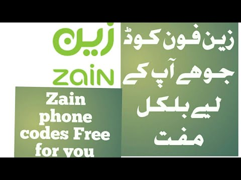 Zain phone codes coded free for you.