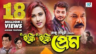GUNDA (the terrorist) | Full Bangla Movie HD | Bappy | Achol | SIS Media