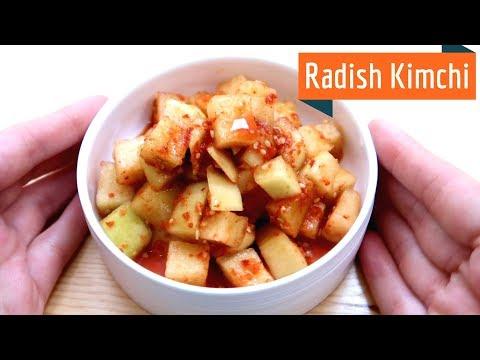 How to make Korean Radish Kimchi