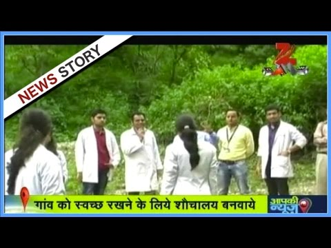 MBBS students changed the conditions of a village