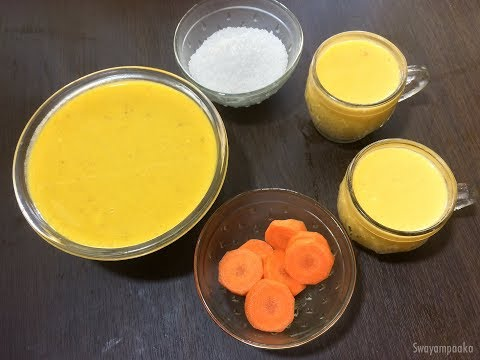 Carrot Payasa | Carrot milk | Easy kheer recipe
