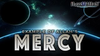 Example Of Allah