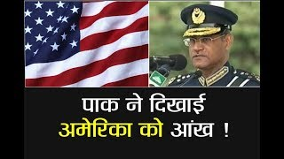 Pakistan air force chief order: Shoot down US drones