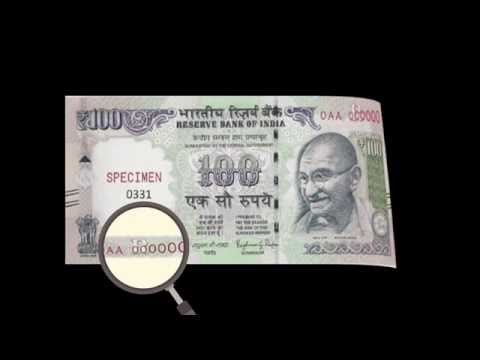Understanding the Security Features of the 100 Rupee Note