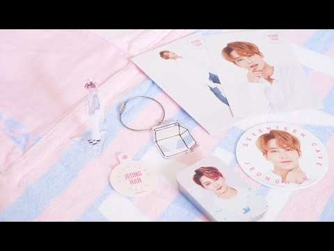 Seventeen Museum and Cafe Goods 2018