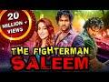 The Fighterman Saleem Saleem Telugu Hindi Dubbed Full Movie  Vishnu Manchu Ileana D' Cruz