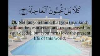Surah Al Qiyamah by Sheikh Mishary Al Afasy