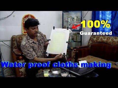 How to make waterproof cloths.waterproof cloth making in hindi. waterproof cloth making.