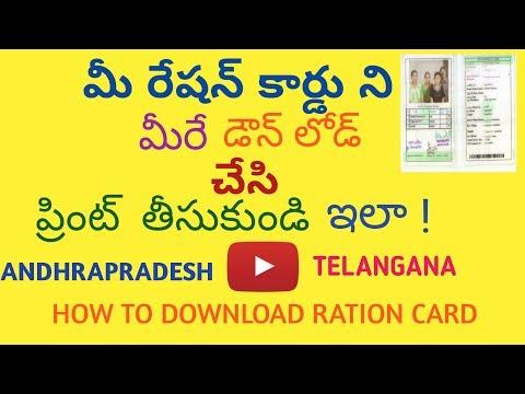 How to download ration card in telugu (AP, TELANGANA)