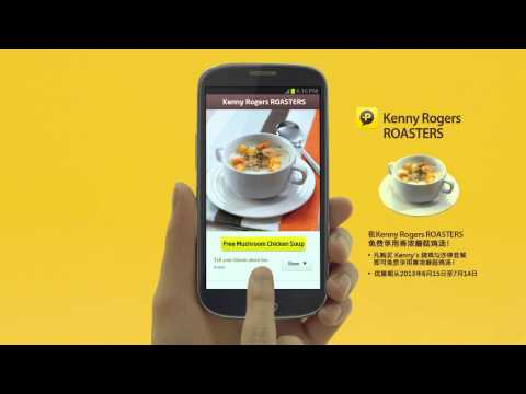 KakaoTalk Plus Friend Advertisement (Malaysia) CHINESE VERSION