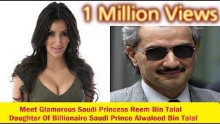 Meet Glamorous Saudi Princess Reem Bin Talal | Daughter Of Billionaire Prince Alwaleed Bin Talal