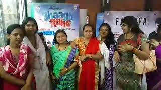 Bhaagte raho  movie....  interview