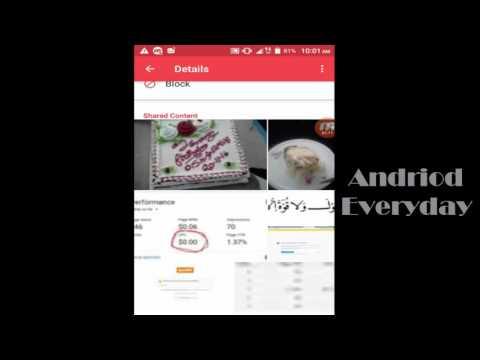 ফেসবুক মেসেঞ্জার এর একটি গোপন টিপস ! লুফে নিন সময় থাকতে । Facebook messenger Tri HD