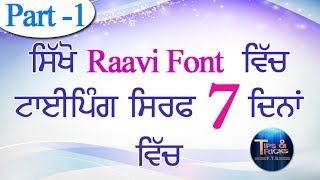 How To Install Raavi Punjabi Font In Windows Xp How to